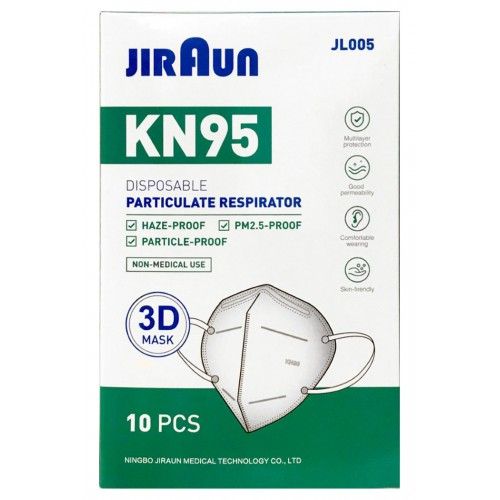 KN95 Certified Face Mask 10 Units